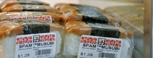 Spam-Musubi-From-7-Eleven[1]