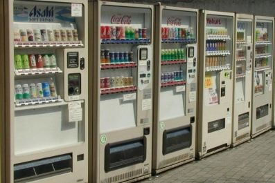 VendingMachines_Row[1]