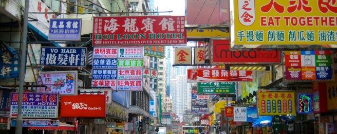 40834-Mong-Kok[1]